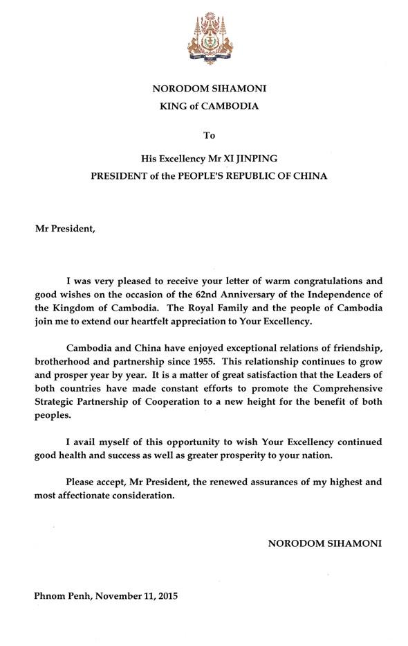 His Majesty King Norodom Sihamoni - Correspondance